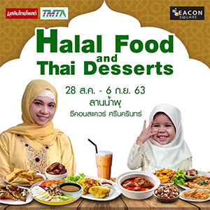Halal Food and Thai Desserts