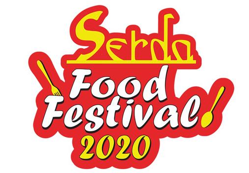 Serda Food Festival เทศกาลอาหารอร่อย