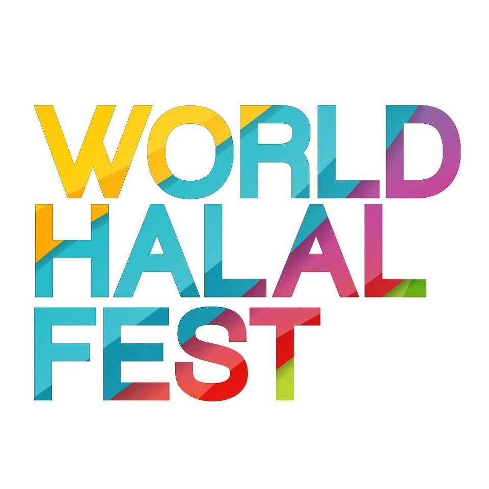 งาน World Halal Fest 2020