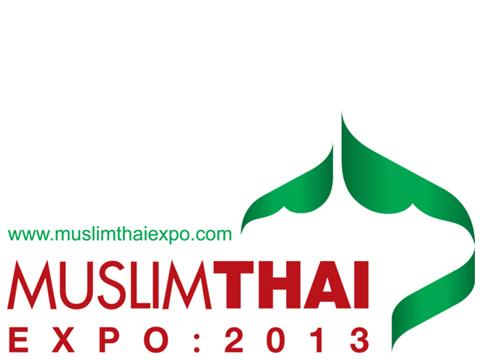 MUSLIMTHAI EXPO